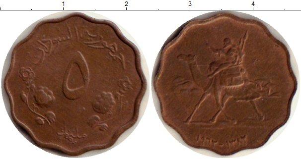 Картинка Монеты Судан 5 миллим Медь 1962