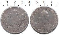 Изображение Монеты Россия 1762 – 1796 Екатерина II 1 рубль 1773 Серебро