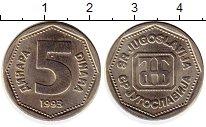 Изображение Монеты Югославия 5 динар 1993 Медно-никель UNC-