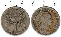 Изображение Монеты Португалия 1 эскудо 1927 Медно-никель XF
