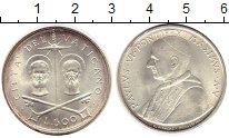 Изображение Монеты Ватикан 500 лир 1967 Серебро XF