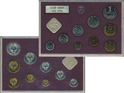 Изображение Подарочные монеты СССР Выпуск монет 1987 года 1987  UNC Набор монет 1987 год