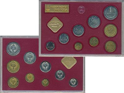 Изображение Подарочные монеты СССР Выпуск 1980 года 1980  AUNC Набор монет 1980 год