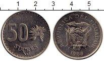 Изображение Монеты Эквадор 50 сукре 1988 Медно-никель XF
