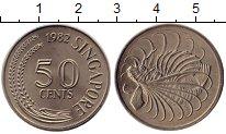 Изображение Монеты Сингапур 50 центов 1982 Медно-никель UNC-