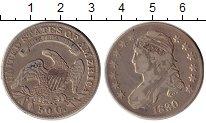Изображение Монеты США 50 центов 1830 Серебро XF