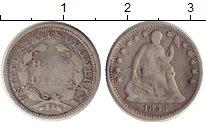 Изображение Монеты США 1 дайм 1858 Серебро VF