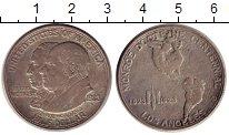 Изображение Монеты США 1/2 доллара 1923 Серебро XF