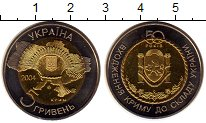 Изображение Монеты Украина 5 гривен 2004 Биметалл UNC