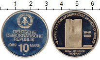 Изображение Монеты ГДР 10 марок 1989 Серебро Proof-