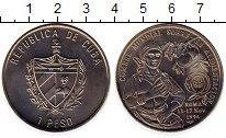 Монета Куба 1 песо Медно-никель 1996 UNC- фото