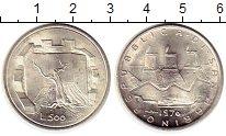 Монета Сан-Марино 500 лир Серебро 1976 UNC- фото