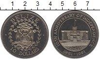 Изображение Монеты Белиз 10 долларов 1991 Медно-никель UNC-