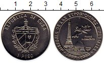 Изображение Монеты Куба 1 песо 1998 Медно-никель UNC-