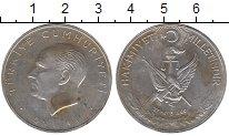 Монета Турция 1 лира Серебро 1960 UNC- фото