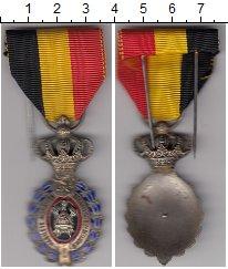 Изображение Монеты Бельгия Медаль 0 Медно-никель UNC