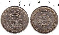 Изображение Монеты Китай Макао 1 патака 1968 Медно-никель XF