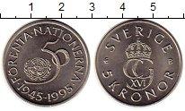 Изображение Мелочь Швеция 5 крон 1995 Медно-никель UNC