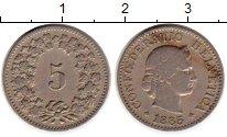 Изображение Монеты Швейцария 5 рапп 1885 Медно-никель XF