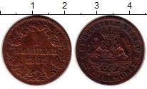 Изображение Монеты Нассау 1 крейцер 1862 Медь XF