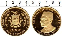 Изображение Монеты Гвинея 10000 франков 1969 Золото Proof