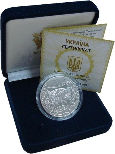Изображение Монеты Украина 5 гривен 2007 Серебро Proof Год свиньи.<br>Ag 9