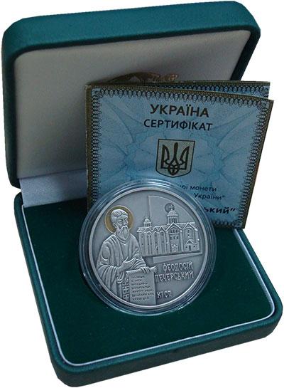 Изображение Монеты Украина 10 гривен 2016 Серебро UNC Феодосий Печерский.