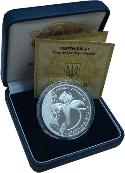 Изображение Монеты Украина 10 гривен 1999 Серебро Proof Любка  двулистная.<
