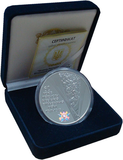 Изображение Подарочные монеты Украина 20 гривен 2005 Серебро Proof 60  лет  Победы  в
