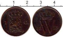 Изображение Монеты Нидерланды 1 цент 1875 Медь XF