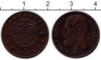 Изображение Монеты Румыния 2 бани 1880 Медь XF