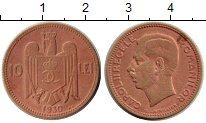 Монета Румыния 10 лей Латунь 1930 XF фото