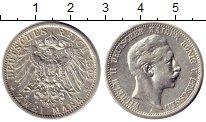 Изображение Монеты Германия Пруссия 2 марки 1904 Серебро XF