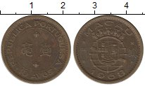 Изображение Монеты Китай Макао 10 авос 1963 Медь XF