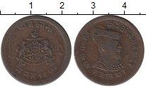 Изображение Монеты Индия Гвалиор 1/4 анны 1917 Медь XF