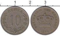 Изображение Монеты Греция 10 лепт 1895 Медно-никель XF