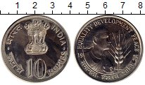 Изображение Монеты Индия 10 рупий 1975 Медно-никель UNC