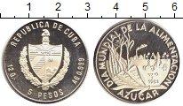 Изображение Монеты Куба 5 песо 1981 Серебро Proof-