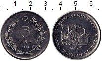 Изображение Монеты Турция 5 лир 1978 Медно-никель UNC-