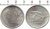 Изображение Монеты Турция 150 лир 1978 Серебро UNC-