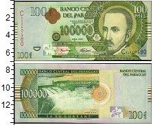 Изображение Банкноты Парагвай 100000 гуарани 2005  UNC