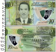 Изображение Банкноты Ботсвана 10 пул 2015  UNC