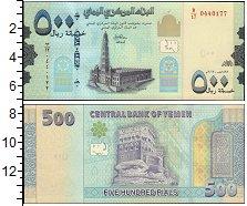Изображение Банкноты Йемен 500 риалов 2017  UNC