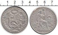 Монета Перу 1 соль Серебро 1925 XF фото