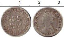 Изображение Монеты Индия 2 анны 1887 Серебро XF