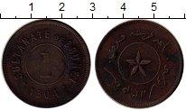 Изображение Монеты Бруней 1 цент 1886 Медь XF