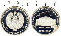 Изображение Монеты Приднестровье 100 рублей 2005 Серебро Proof-