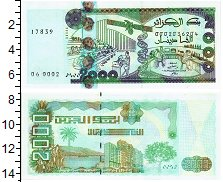 Изображение Банкноты Алжир 2000 динар 2012  UNC-