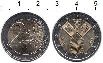 Изображение Монеты Эстония 2 евро 2018 Биметалл UNC-