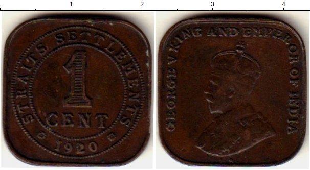 Картинка Монеты Стрейтс-Сеттльмент 1 цент Медь 1920